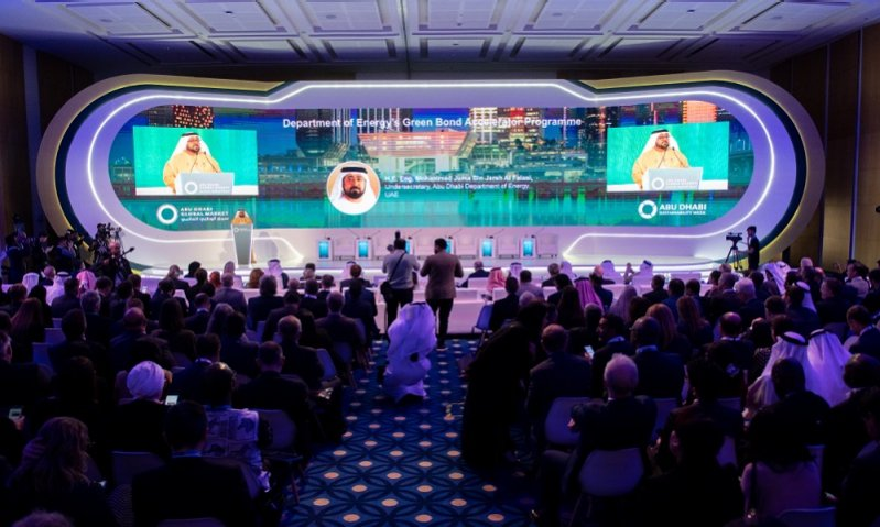 Abu Dhabi Sustainable Finance Forum